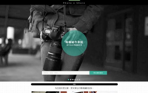 photoXshare(RWD)