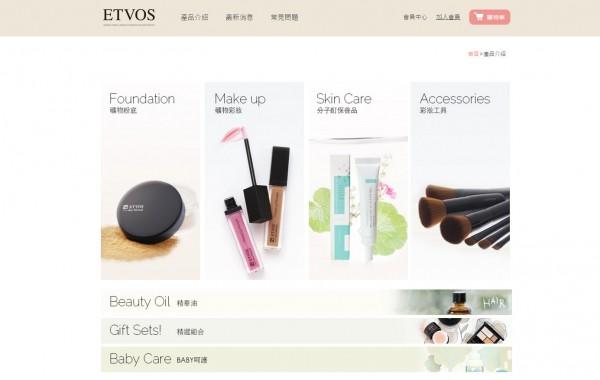 Etvos 台灣官方網站