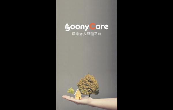 顧寧/goonyCare