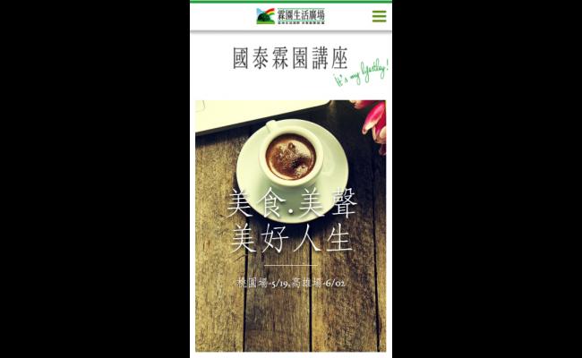 Baidu IME_2017-7-12_17-8-59
