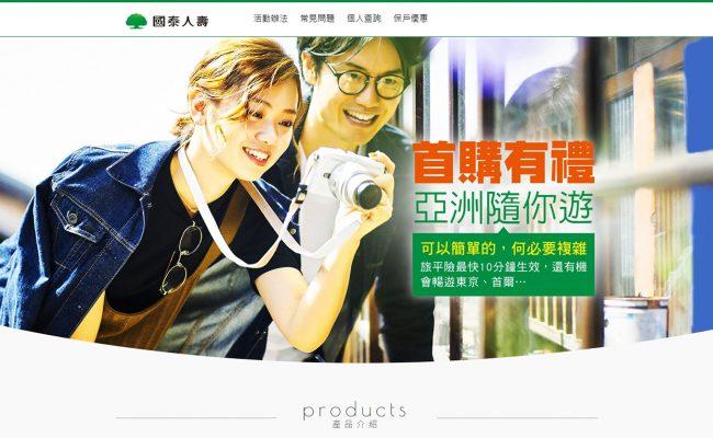Baidu IME_2017-7-7_12-14-54