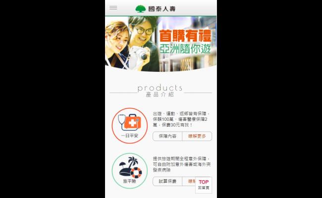 Baidu-IME_2017-7-7_12-21-46