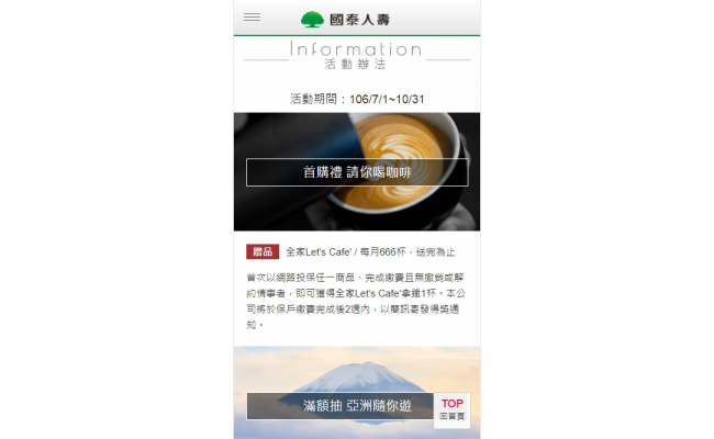 Baidu-IME_2017-7-7_12-21-46a