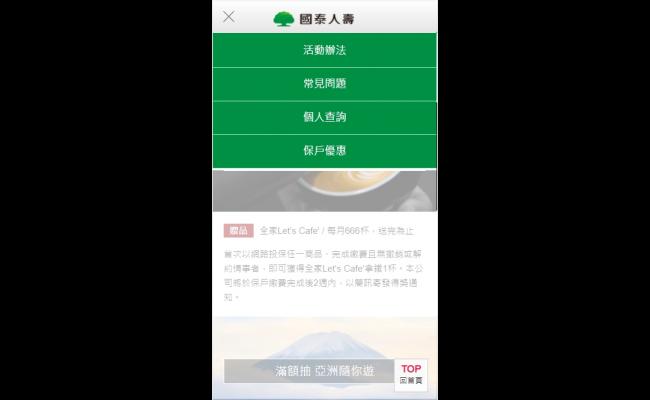 Baidu-IME_2017-7-7_12-21-46b