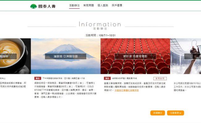 Baidu IME_2017-7-7_12-23-2