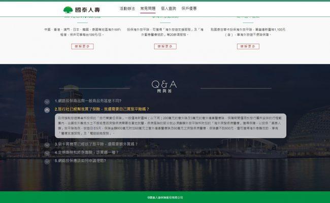 Baidu IME_2017-7-7_12-23-46