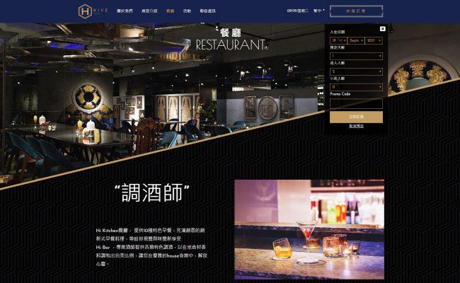 Baidu IME_2017-9-19_17-27-2