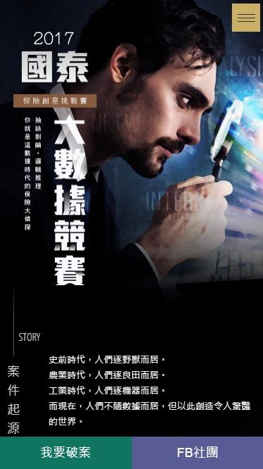 Baidu IME_2017-9-19_17-42-7