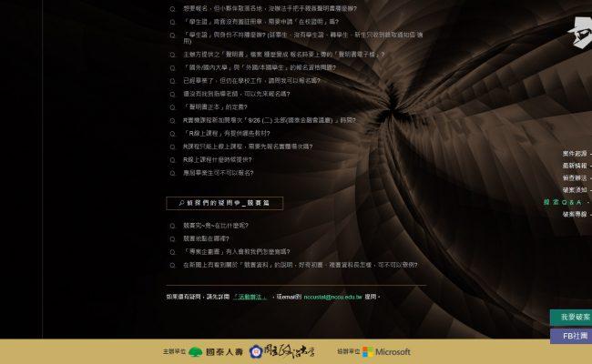 Baidu IME_2017-9-19_17-44-56