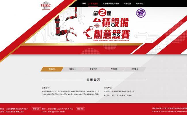 Baidu IME_2018-5-15_15-10-55