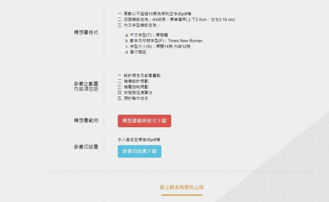 Baidu IME_2018-5-15_15-12-11