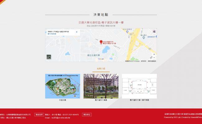 Baidu IME_2018-5-15_15-12-45