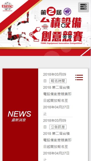 Baidu IME_2018-5-15_15-6-35