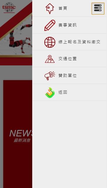 Baidu IME_2018-5-15_15-6-49