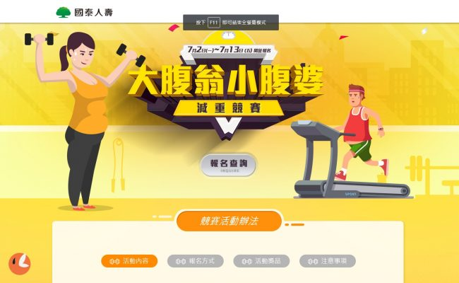 Baidu IME_2018-7-23_17-46-42