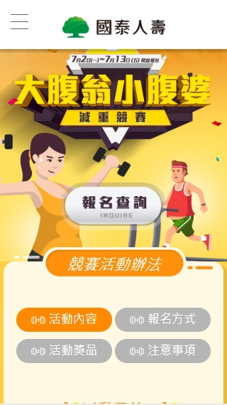 Baidu IME_2018-7-23_17-47-46