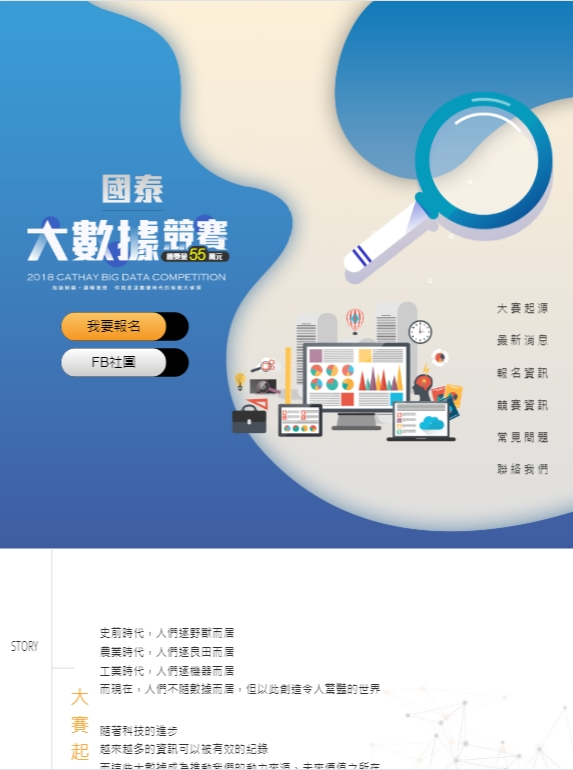 Baidu IME_2018-7-23_17-55-38