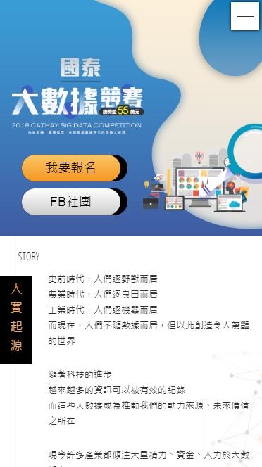 Baidu IME_2018-7-23_17-56-52