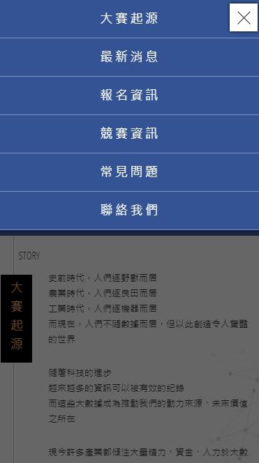 Baidu IME_2018-7-23_17-57-17