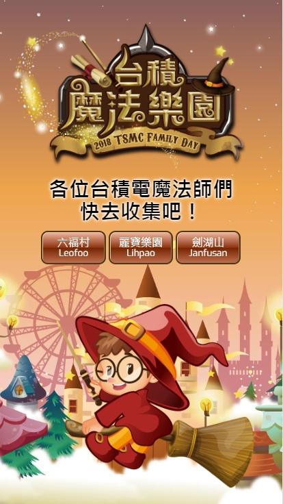 Baidu IME_2018-7-23_18-21-26