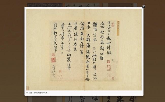 calligraphy_03