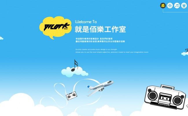 pilot_01