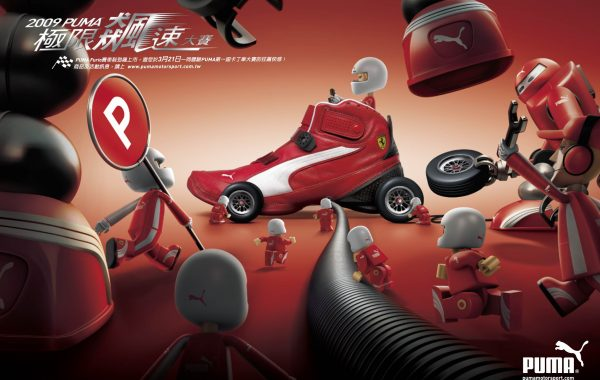 2009 PUMA 極限飆速大賽(海報)