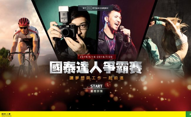 Baidu IME_2016-7-22_16-31-52