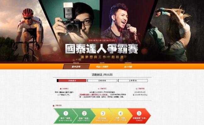 Baidu IME_2016-7-22_16-36-4