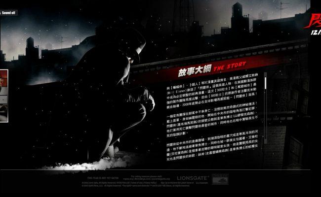 Baidu IME_2016-9-1_16-31-35