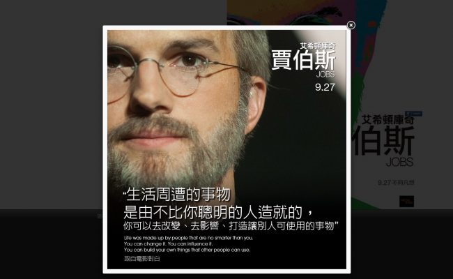 Baidu IME_2016-9-1_17-24-3