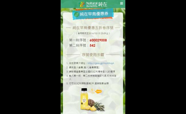 Baidu-IME_2016-9-1_17-49-6
