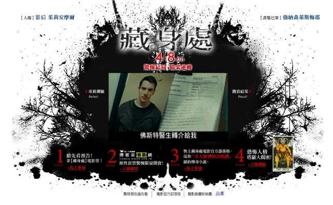 Baidu IME_2016-9-1_17-5-20