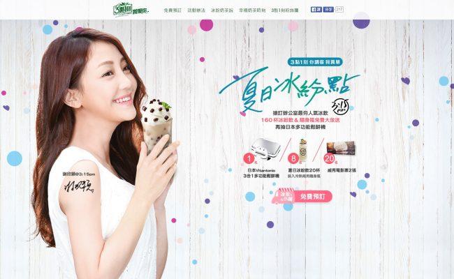Baidu IME_2016-9-1_17-58-30