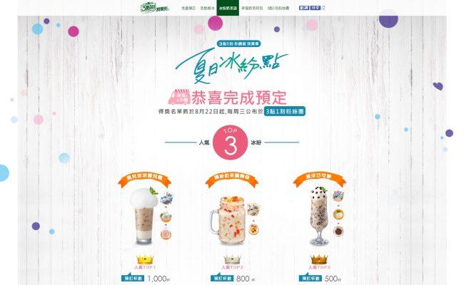 Baidu IME_2016-9-1_18-0-12