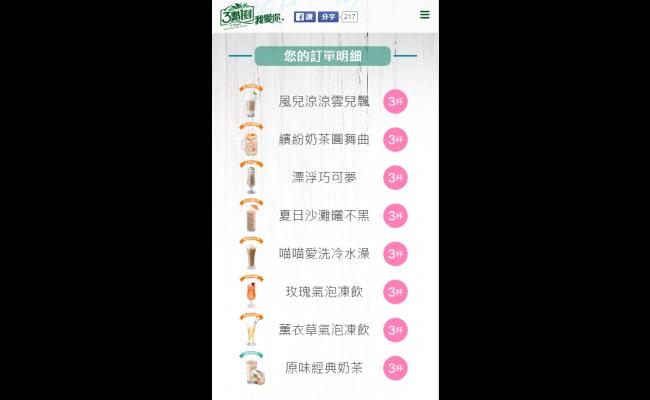 Baidu-IME_2016-9-1_18-2-23