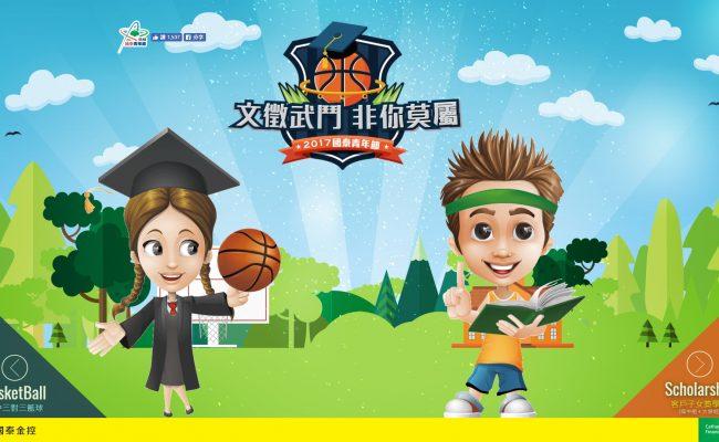 Baidu IME_2017-5-3_12-22-10