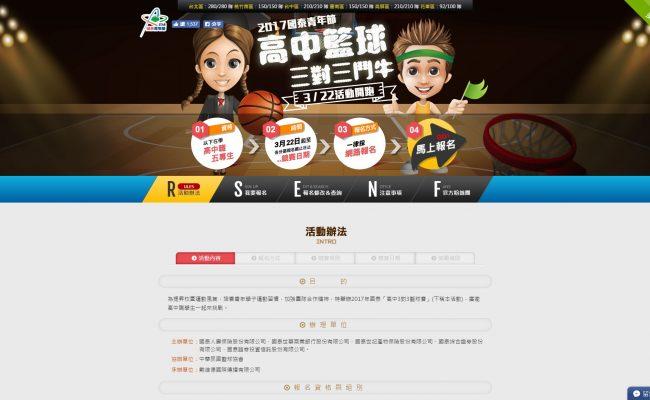 Baidu IME_2017-5-3_12-22-44