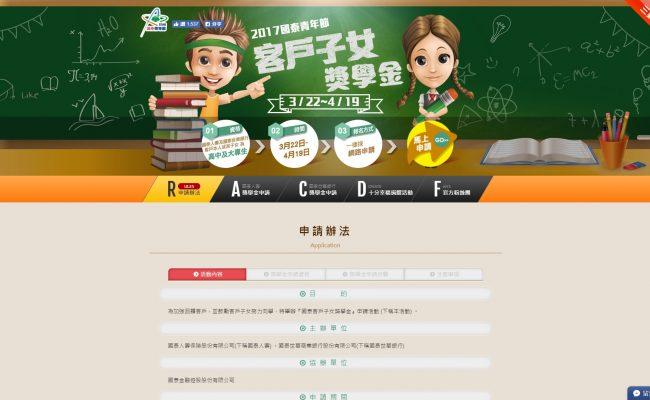 Baidu IME_2017-5-3_12-23-22