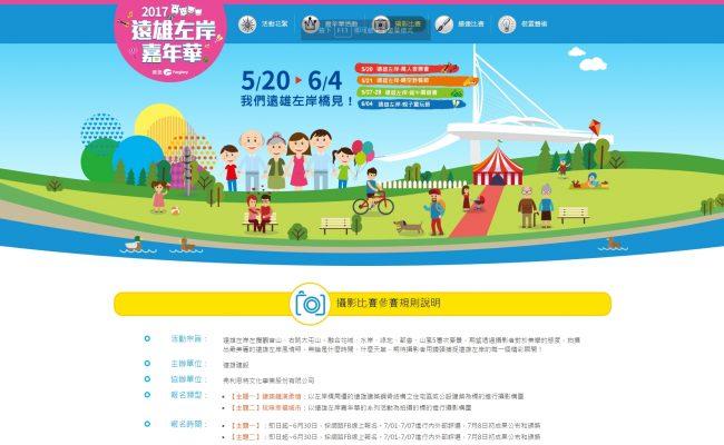 Baidu IME_2017-6-14_15-56-33