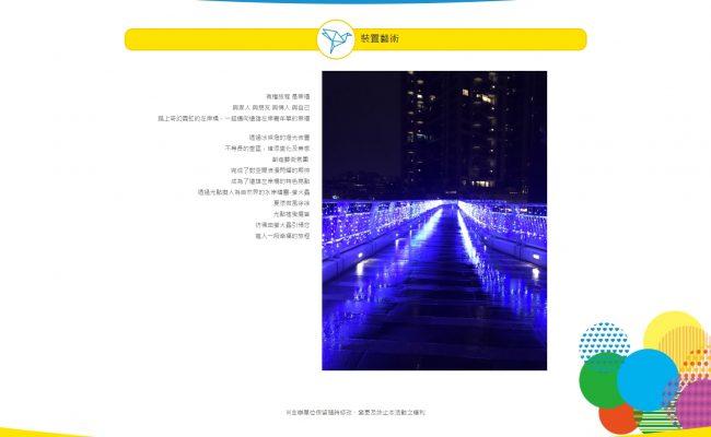 Baidu IME_2017-6-14_15-57-16