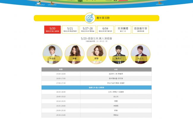 Baidu IME_2017-6-14_15-59-34