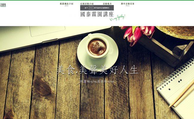 Baidu IME_2017-7-12_16-47-37
