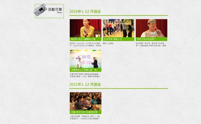 Baidu IME_2017-7-12_16-53-42