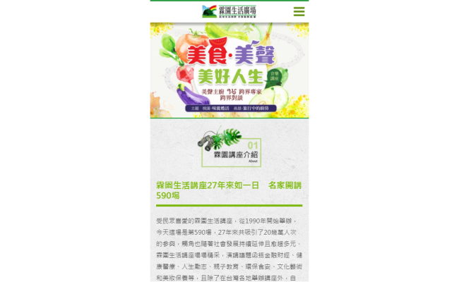 Baidu IME_2017-7-12_19-2-14
