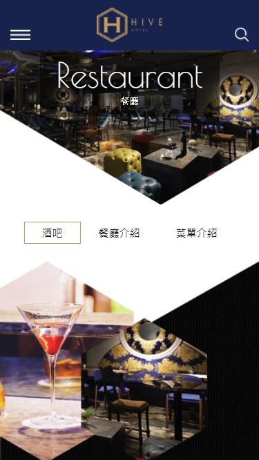 Baidu IME_2017-9-19_17-29-14