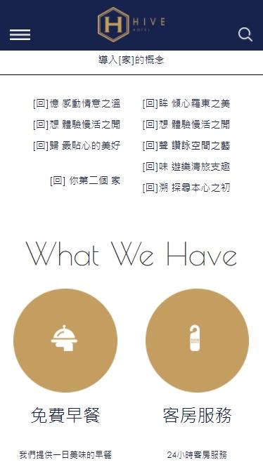 Baidu IME_2017-9-19_17-30-12