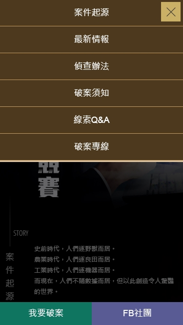 Baidu IME_2017-9-19_17-42-24