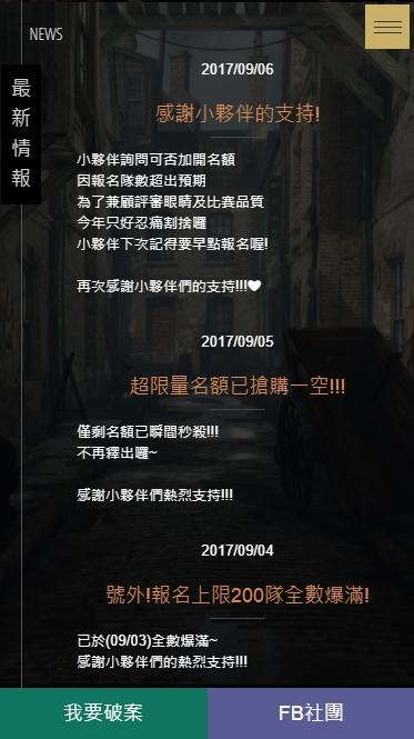 Baidu IME_2017-9-19_17-43-25