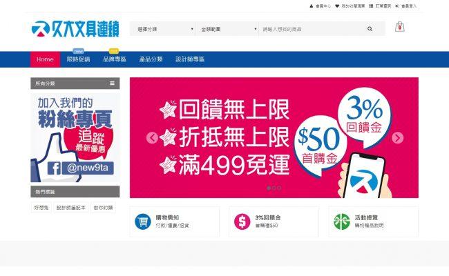 Baidu IME_2020-3-4_10-44-47